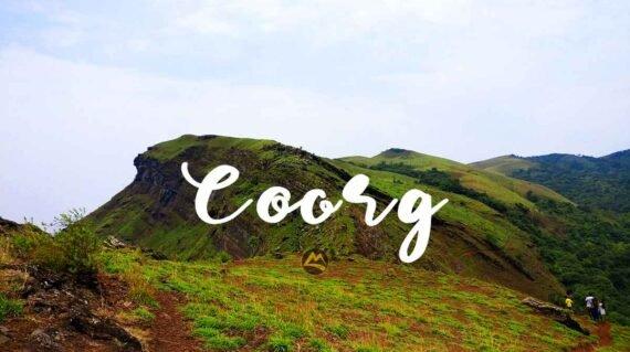 Coorg-Bramhagiri-Hills-Image-Muddie-Trails