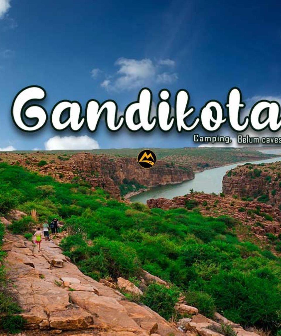 Gandikota