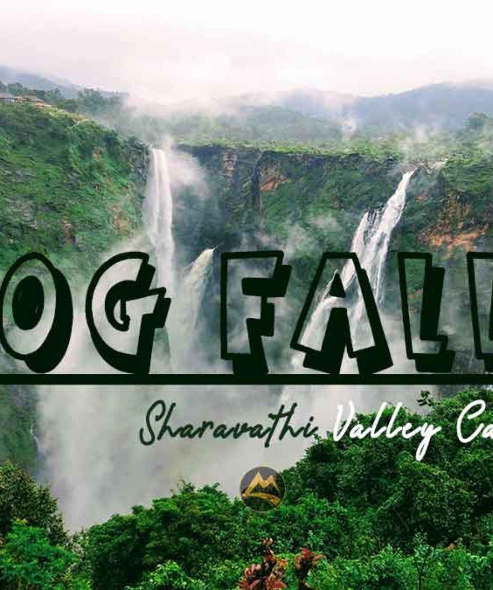 Jog-Falls-Image-Muddie-Trails