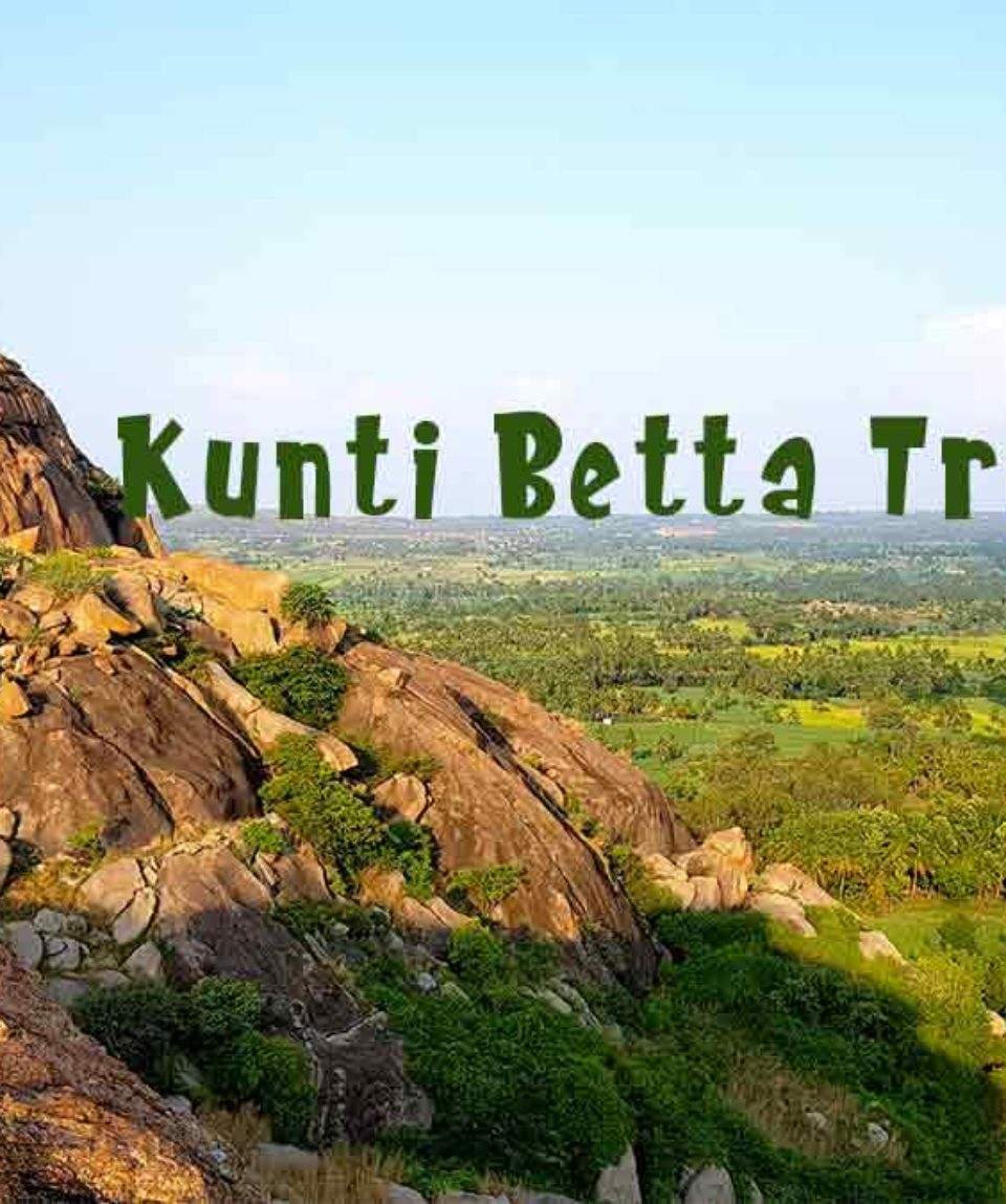 Kunti-Betta-Trek-Image