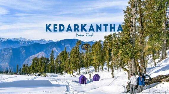 Kedarkantha-Snow-Trek-Muddie-Trails