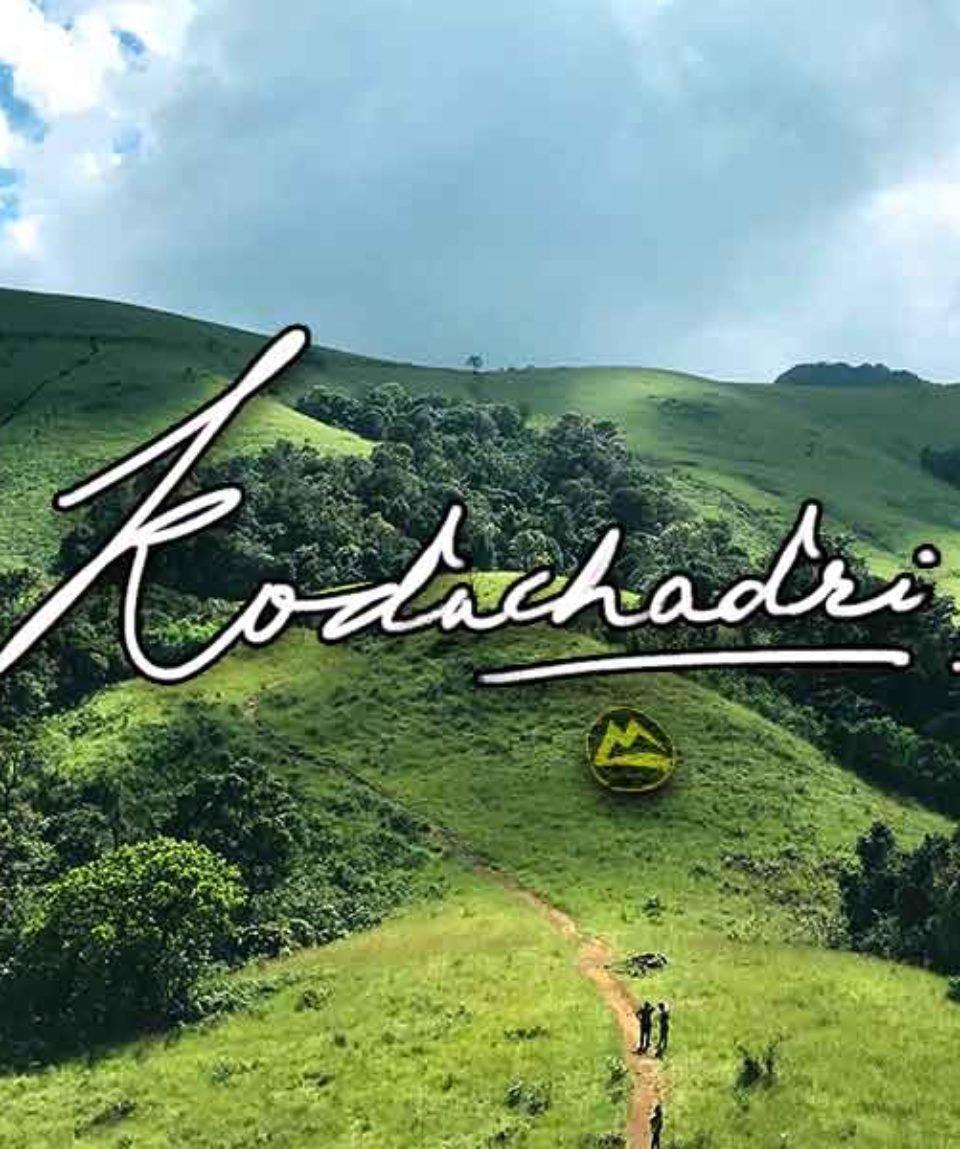 Kodachadri-Trek-Image