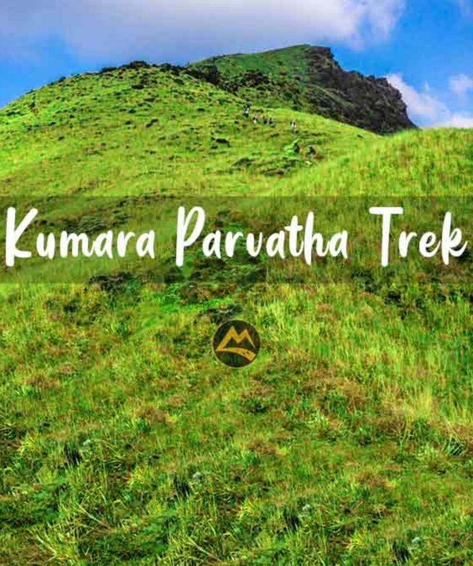 Kumara-Parvatha-Trek-Image